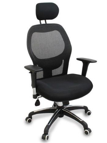 ghế công thái học văn phòng 15