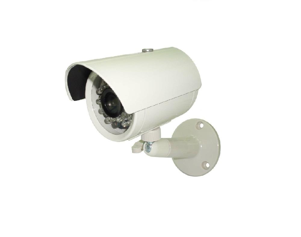 Dành cho người có ý định sử dụng camera quan sát