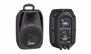 Bộ âm thanh di động Pleasing PL-932