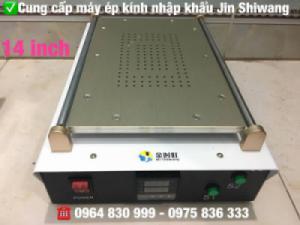 Máy tách kinh 14 inch nhập khẩu chính hãng Jin Shiwang