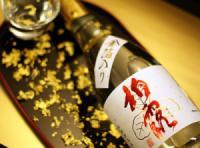 Top 10 chai rượu sake vẩy vàng 1.8 lít bán tốt nhất năm 2018