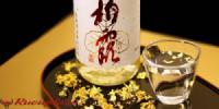 Rượu sake vẩy vàng 1.8l  Gía bao nhiêu?