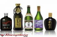 Bật mí những loại rượu sake cao cấp Nhật Bản