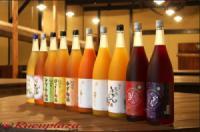 Các loại rượu Nhật Bản danh tiếng nhất - bạn có biết ?