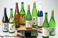 Giá rượu Sake Nhật Bản chính hãng bao nhiêu ?