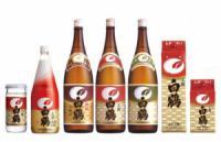 Rượu Sake Hakutsuru - Đồ uống truyền thống của người Nhật