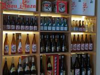 Rượu Sake Nhật Hà Nội: Đâu là địa chỉ uy tín