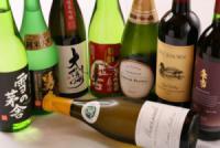 Qùa tặng sinh nhật cho chồng: Rượu sake vảy vàng