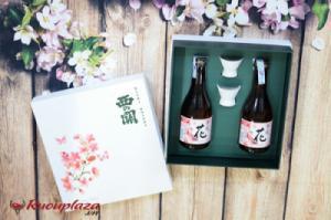 Hộp quà rượu Sake Nishino Seki