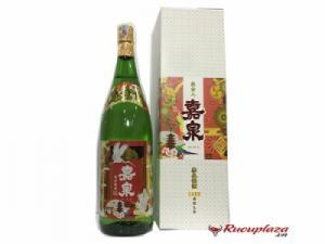 Rượu Sake Vảy vàng Gold Keiju-Kimpaku 1.8L