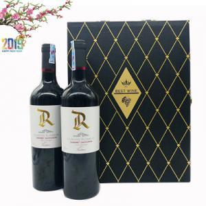Hộp quà rượu vang Pháp 2 chai R