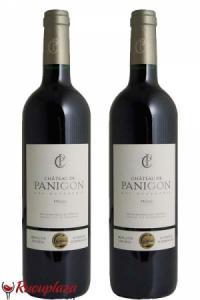 Rượu vang  Pháp Chateau De Panigon 2015