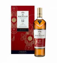 Hộp quà rượu Macallan 12