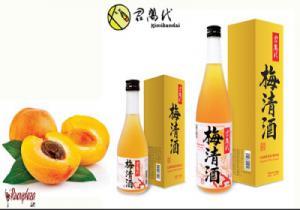 Rượu mơ Kimibandai Plum Liqueur