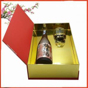 Hộp quà rượu sake mơ Kimibandai