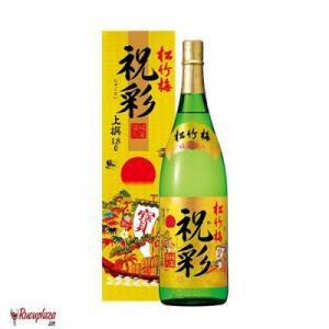 Rượu sake vảy vàng Takara Shozu - Mặt trời đỏ 1800ML