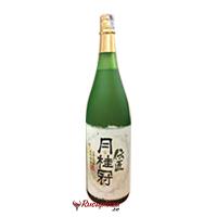Rượu Sake Densho Daiginjo 1800ml kèm hộp quà cao cấp