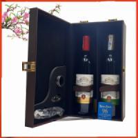 Hộp da 2 chai rượu vang Pháp Balmontee