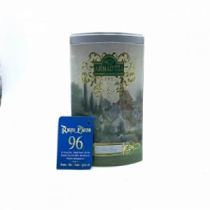 Trà Ahmad Tea London hộp thiếc 100g