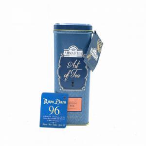 Trà Ahmad limited edition Art of tea 82g