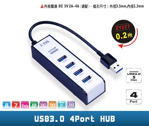 Hub usb 4 cổng USB 3.0 Z-TEK ZY-227