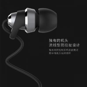Tai nghe Remax RM-585