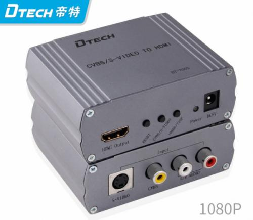 Bộ chuyển tín hiệu AV, Svideo sang HDMI DTECH DT-7005