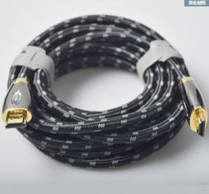 Cáp HDMI 5M Z-TEK  ZY-201