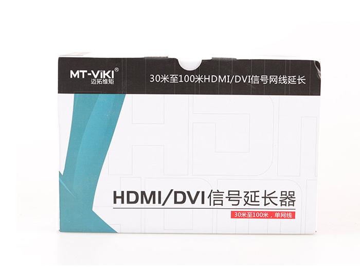 Bộ chia HDMI 1x2 khuếch đại 200M qua cáp mạng MT-ED102