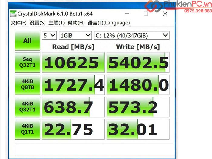 Card PCIe 16x to 4 SSD M2 NVMe hỗ trợ RAID (gắn 4 ổ cứng M2 cùng một lúc)