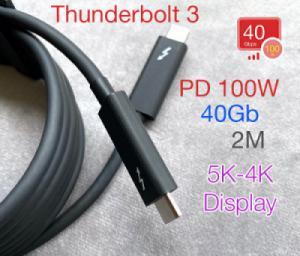 Cáp Thunderbolt 3 2M hỗ trợ 5K 100W 40GB LG Ultrafine