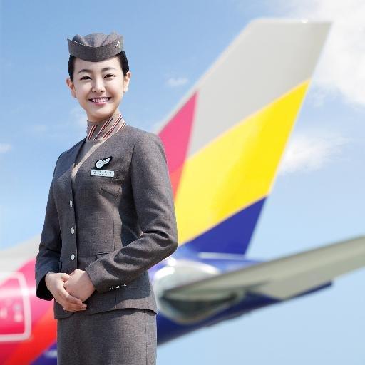 Khuyến Mãi Lớn Từ Asiana Airlines