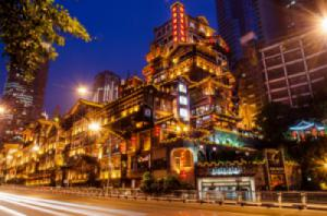 Tour Trung Quốc: Trùng Khánh - Xích Thủy - Vũ Long