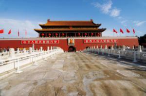 Tour Trung Quốc: Thượng Hải - Hàng Châu - Tô Châu - Bắc Kinh