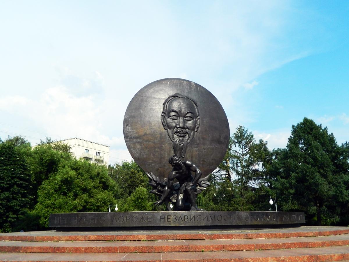 TƯỢNG ĐÀI HỒ CHÍ MINH - ĐIỂM ĐẾN NỔI BẬT KHI ĐẾN MOSCOW