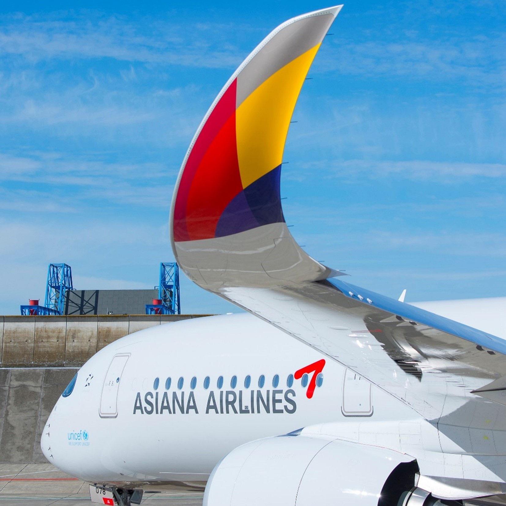 Blue Sky triển khai khuyến mãi đặc biệt từ Asiana Airlines.