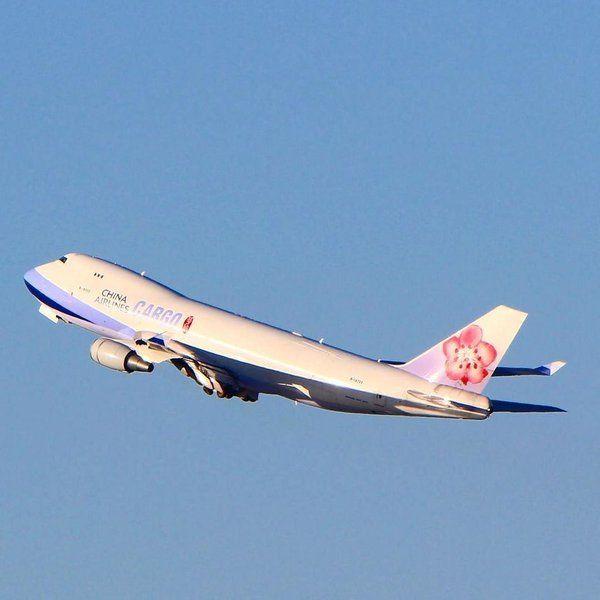 Blue Sky triển khai giá ưu đãi chặng Hà Nội - Đài Bắc từ China Airlines.