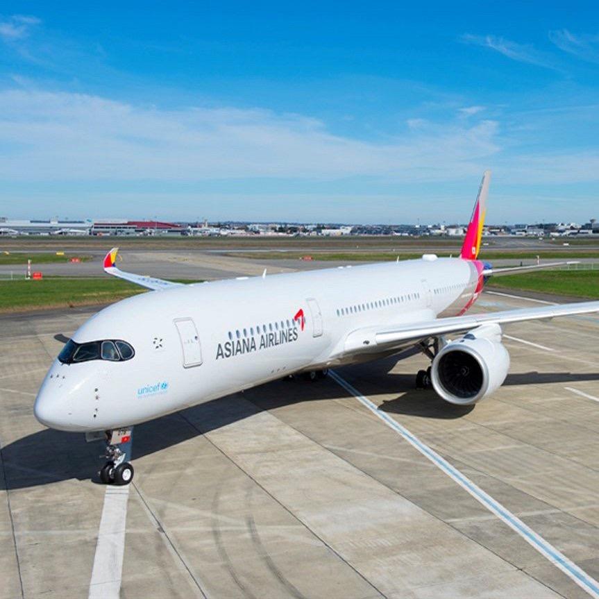 Blue Sky triển khai siêu khuyến mãi đi Hàn Quốc từ Asiana Airlines.