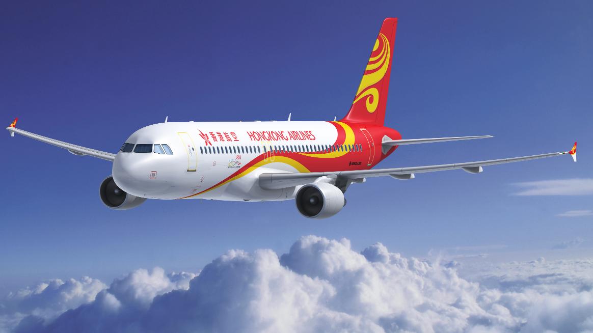 Hong Kong Airlines Kỉ Niệm 12 Năm Thành Lập
