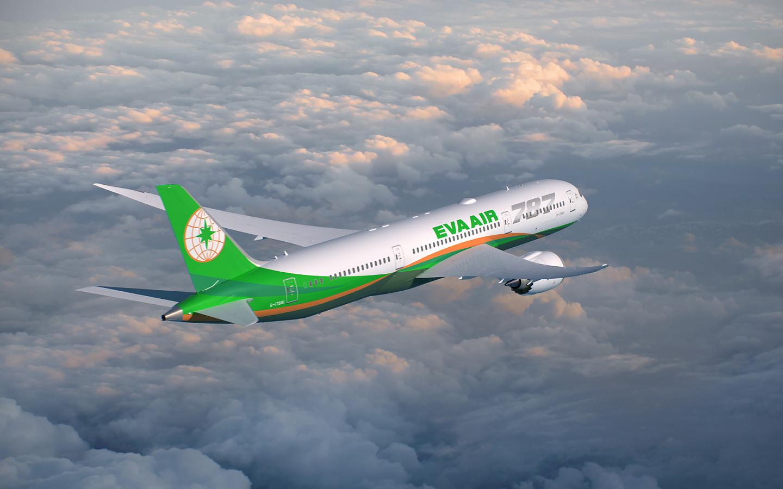 Eva Air triển khai chương trình hấp dẫn cho hành trình Bắc Mỹ