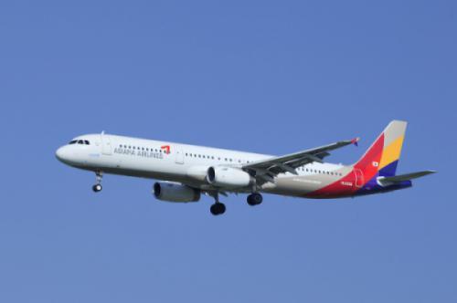 Asiana Airlines dành ưu đãi khủng cho hành trình đến Hàn Quốc