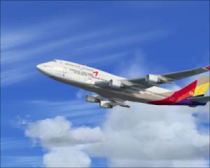 Asiana Airlines triển khai ưu đãi đặc biệt: đến Hàn Quốc chỉ từ 230 USD