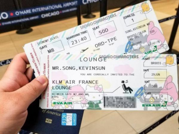 Khám phá những bí mật bạn chưa biết về code vé máy bay