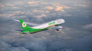Eva Airways ưu đãi giá vé trên nhiều hành trình HOT