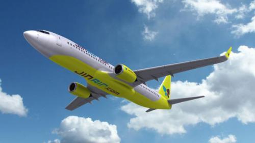 Thông báo từ phòng vé Blue Sky: Jin Air cập nhật tình hình chuyến bay mới
