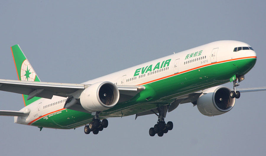 EVA Air thông báo cập nhật lịch bay ngày 16-30 /4/2020