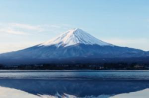 TOKYO - FUJI Trượt tuyết