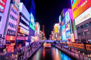 OSAKA – KOBE – KYOTO – FUJI - TOKYO