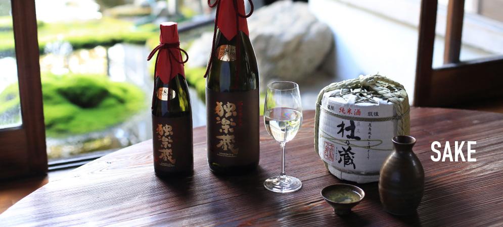 Kết quả hình ảnh cho ruou sake